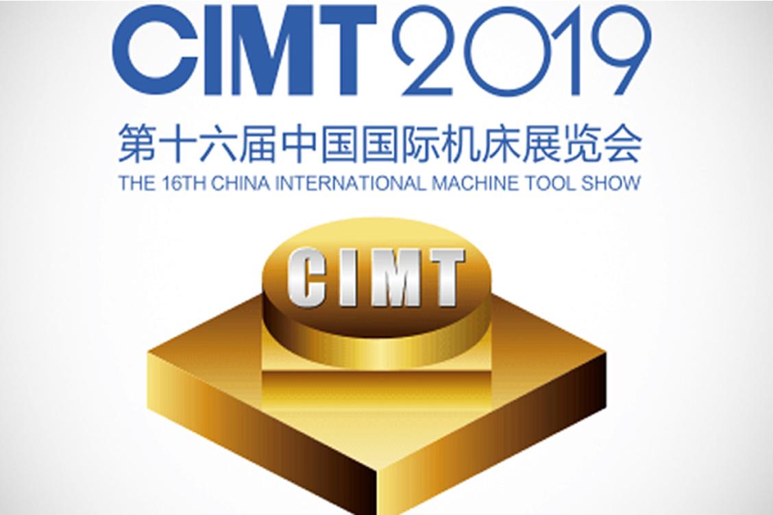 CIMT 2019