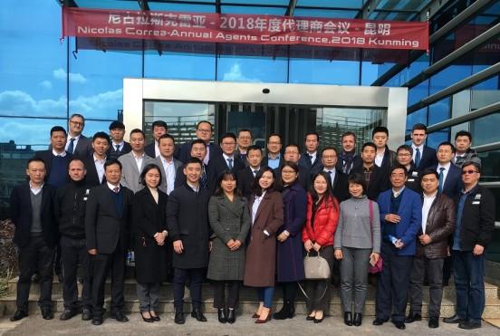 Conferencia Anual de Agentes de Nicolas Correa para el mercado Asiatico