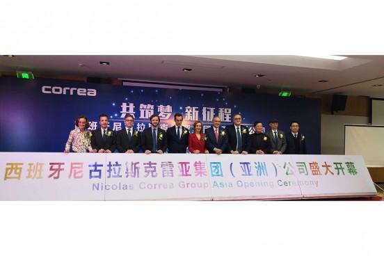 El Grupo Nicolás Correa inaugura en Shanghái su nueva filial
